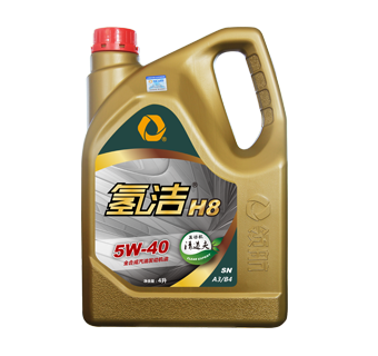 氢洁H8 全合成汽油发动机油