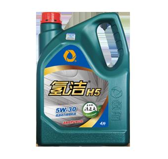 氢洁H5 高性能/双燃料汽油发动机油