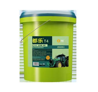 都乐T4 进口农业机械发动机油
