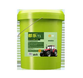 都乐T1 农用机械柴油发动机油