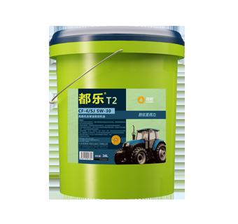 都乐T2 高级抗冻柴油发动机油