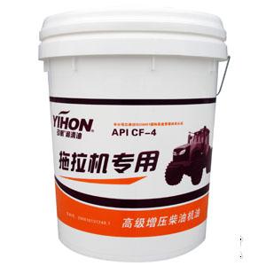 拖拉机专用柴油机油