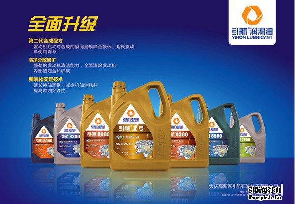 包装的革新,除了令其品牌及产品形象更加一致以外
